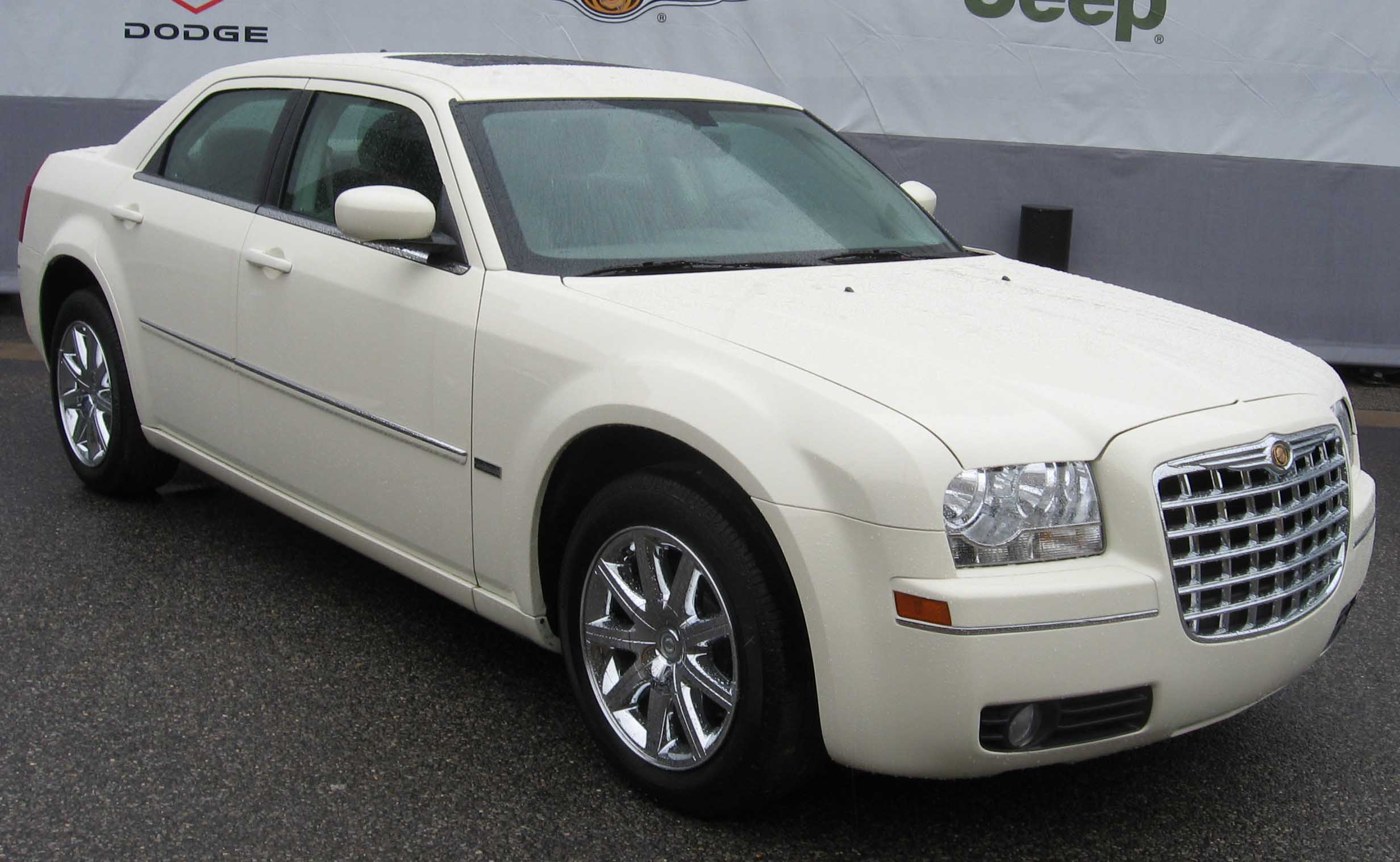 2005 Chrysler 300 #1