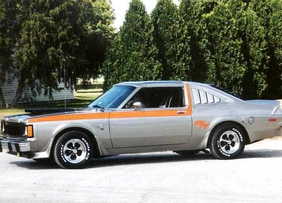 1980 Plymouth Volare #11