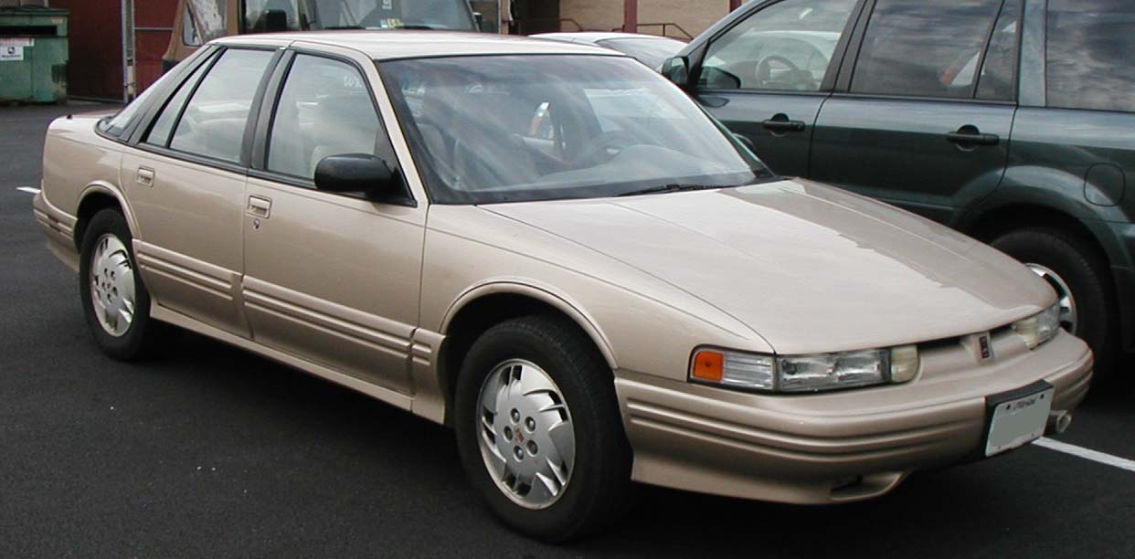 1995 Oldsmobile Cutlass Supreme #2