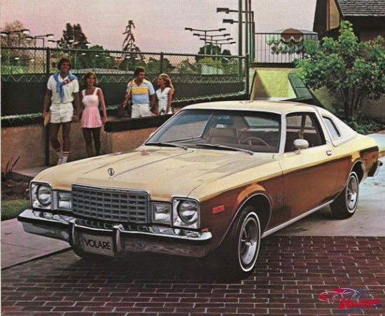 1979 Plymouth Volare #7