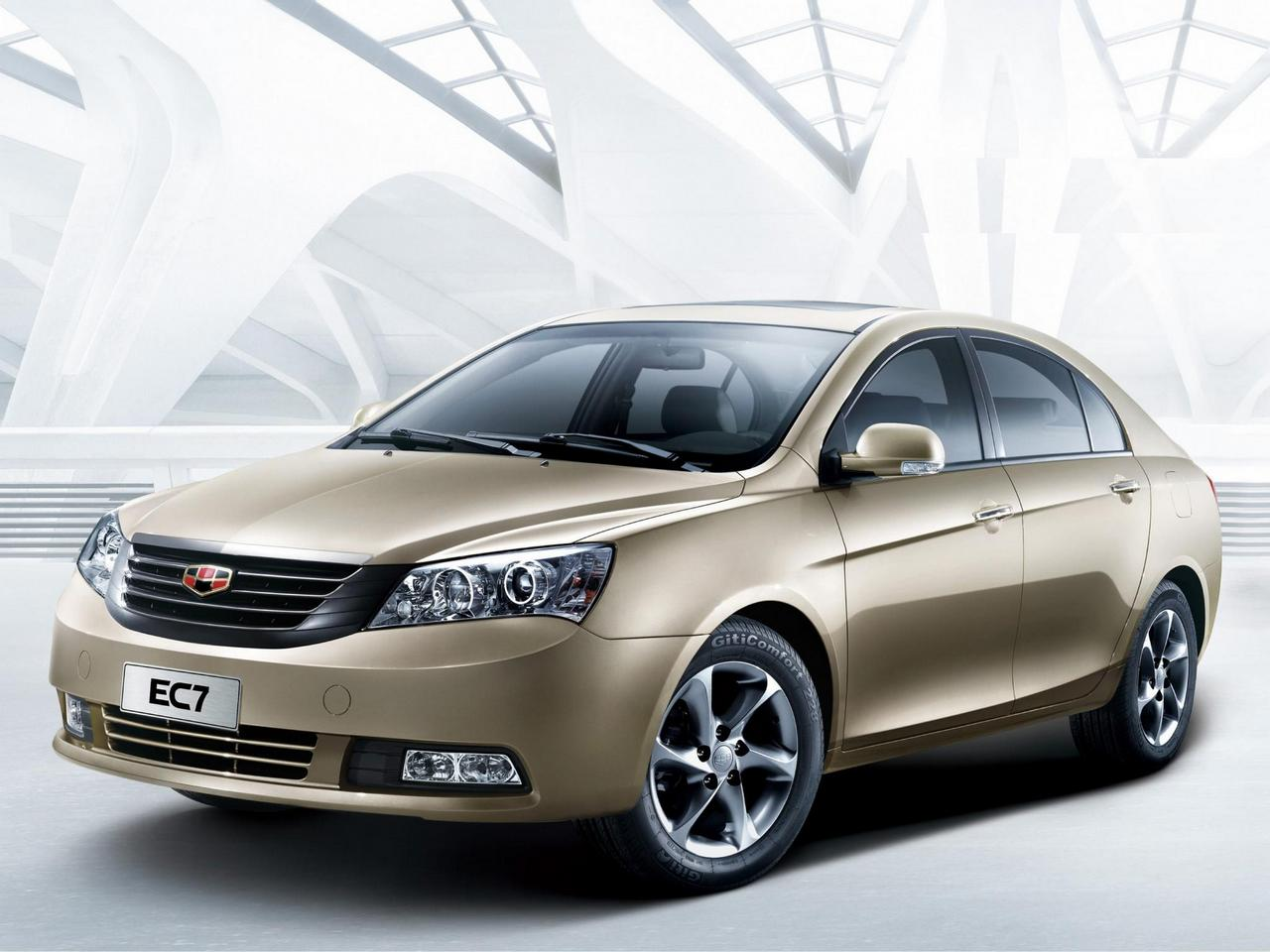 Geely  #4