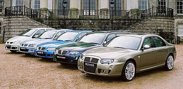 MG Rover #2