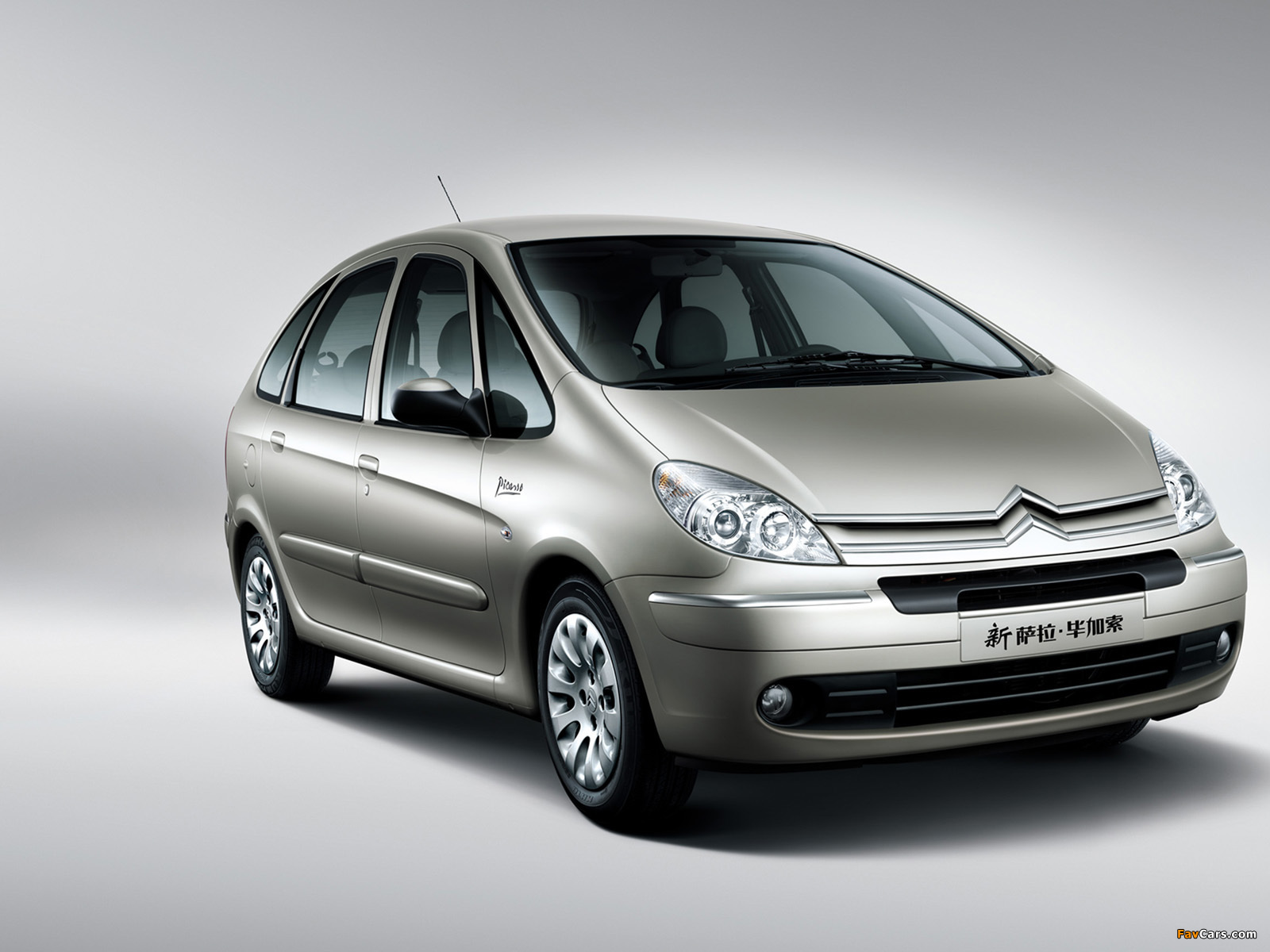 2007 citroen xsara photos informations articles. Black Bedroom Furniture Sets. Home Design Ideas