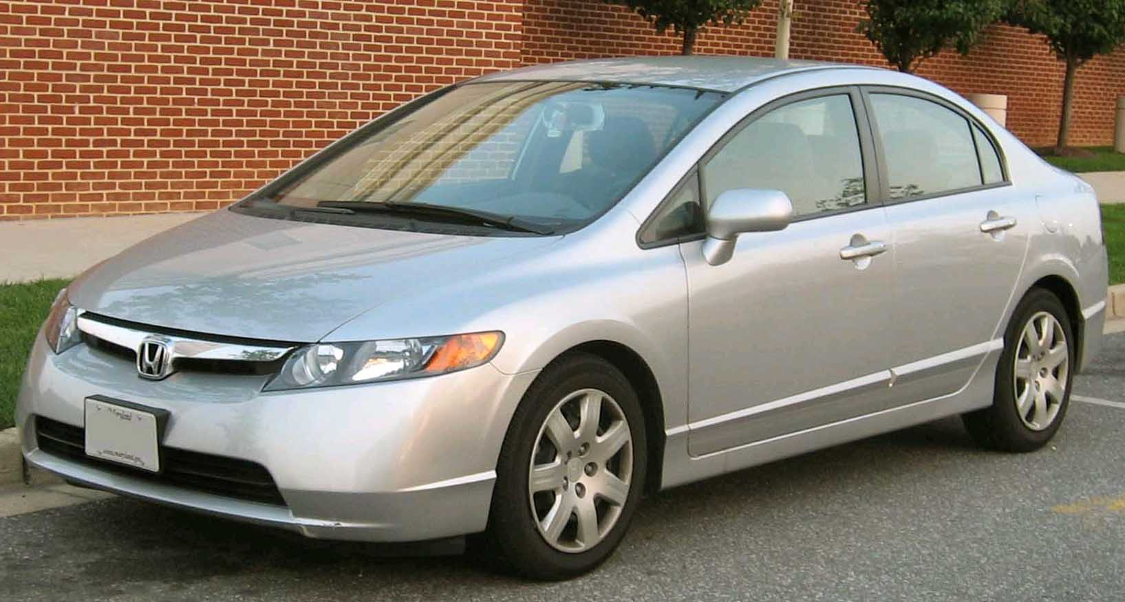 2006 Honda Civic #1