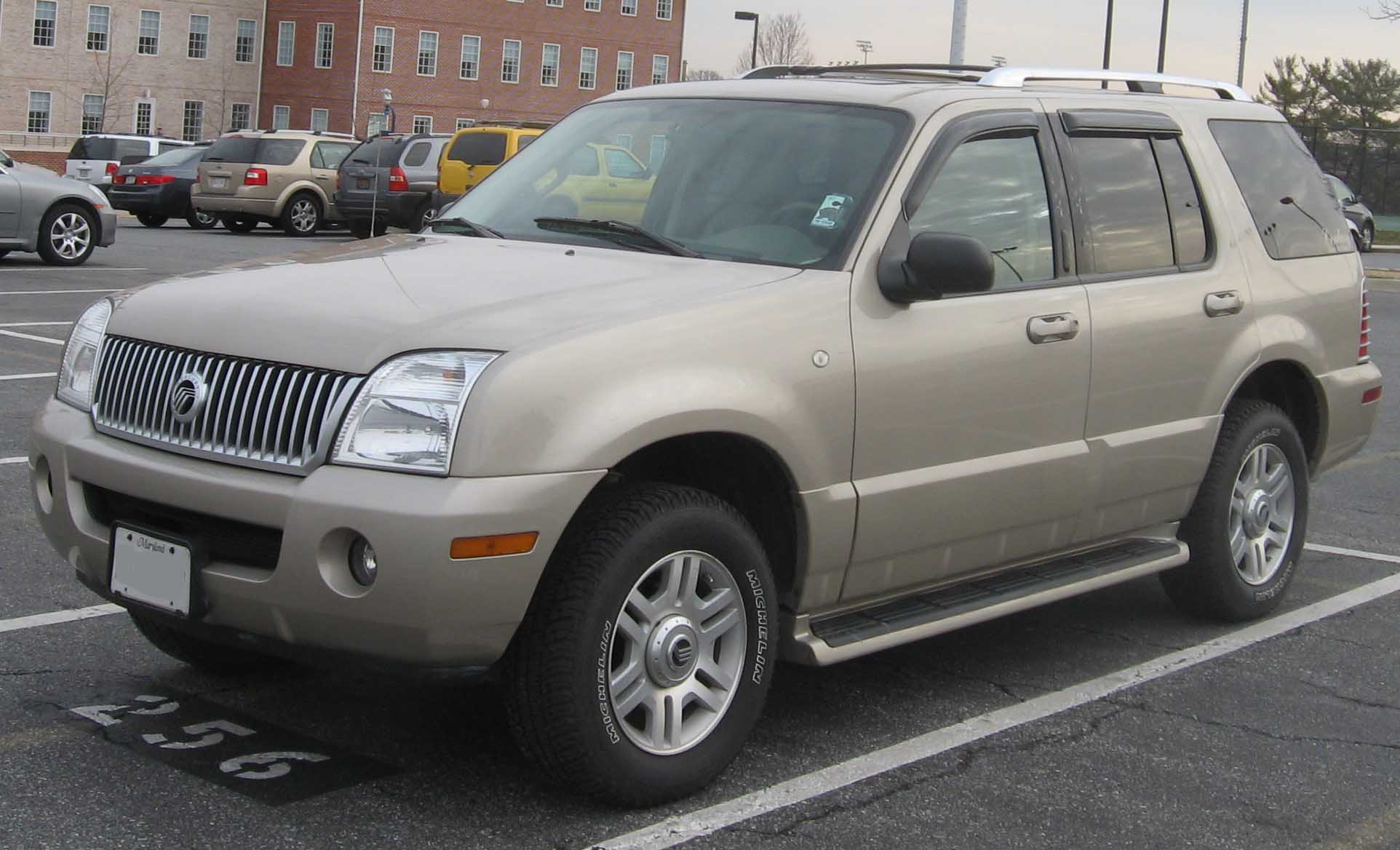 2008 Mercury Mountaineer #1