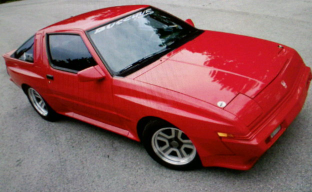 1987 Chrysler Conquest #6