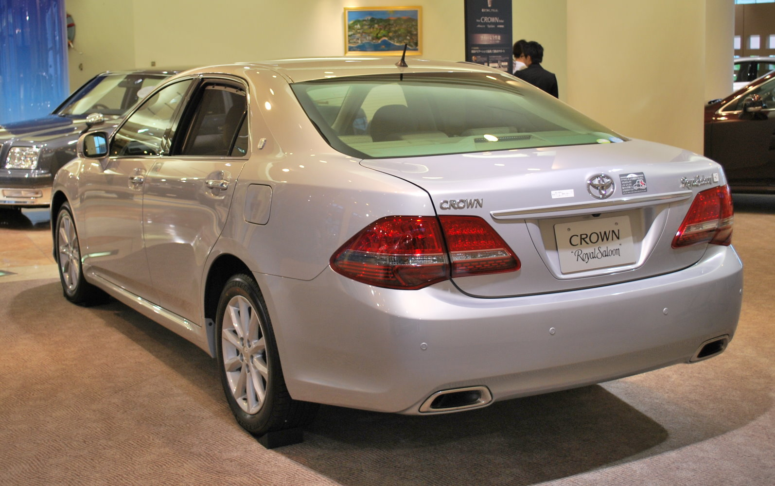 Toyota Crown #15