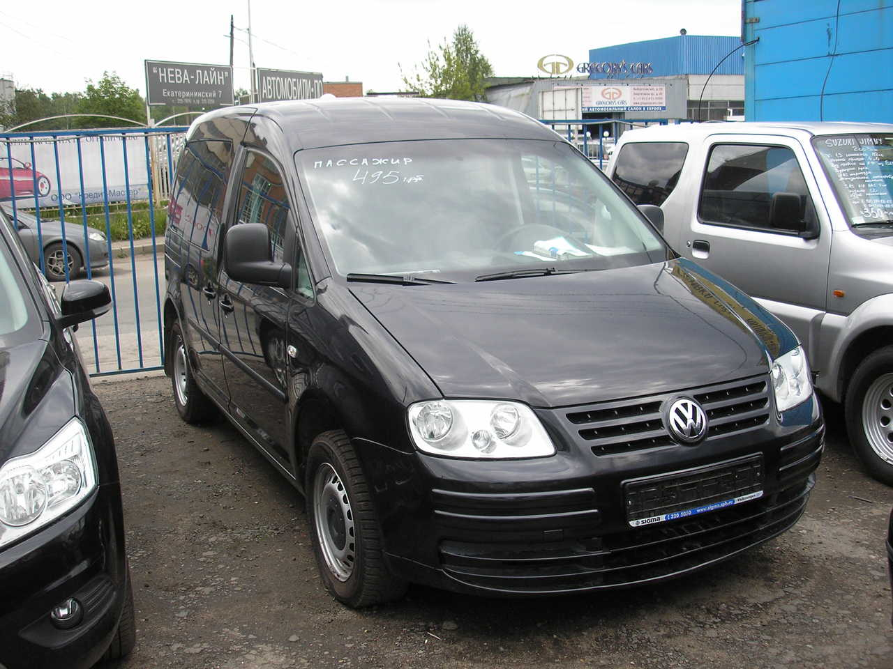 2007 Volkswagen Caddy #5