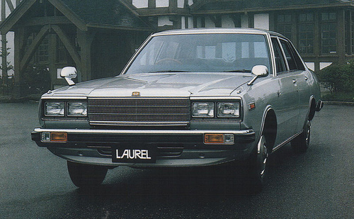 1980 Nissan Laurel #5