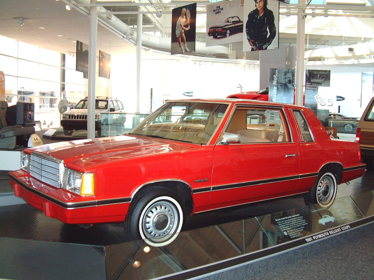 1981 Plymouth Reliant #1