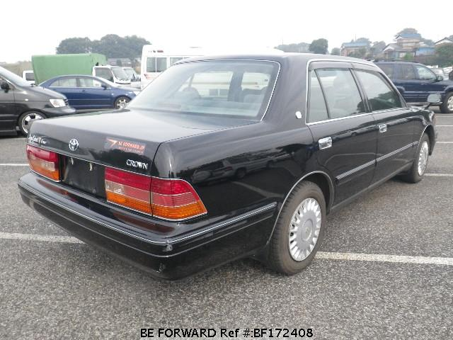 1997 Toyota Crown #9