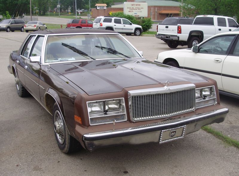 1981 Chrysler Newport #1