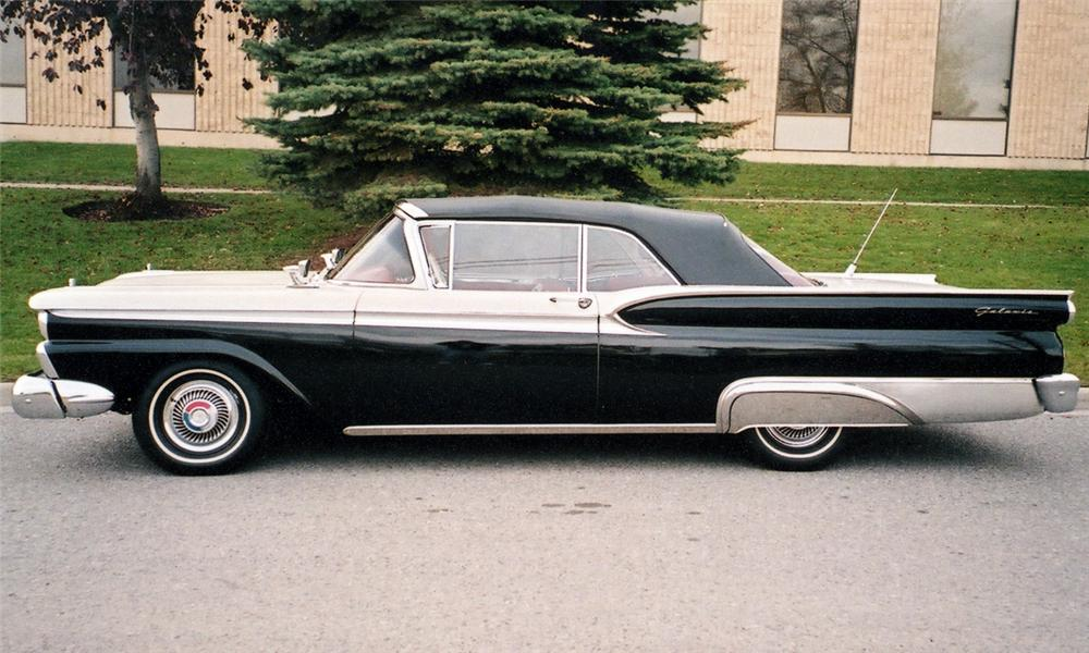 1959 Ford Galaxie #16