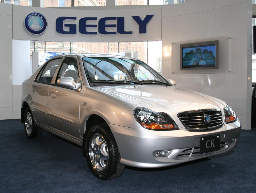 Geely  #17