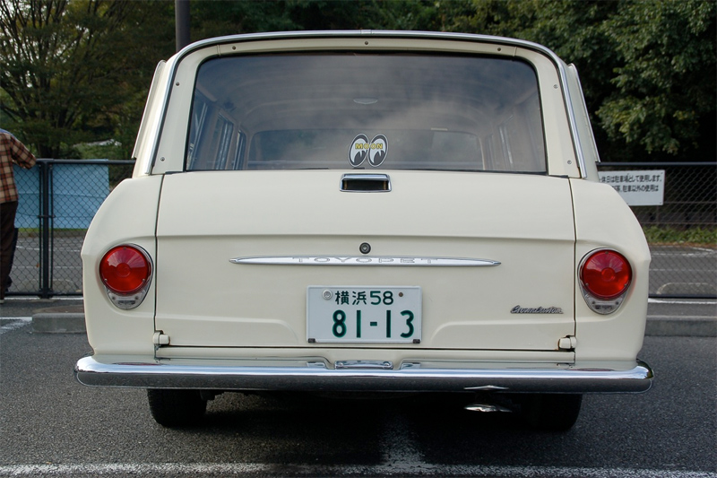 1963 Toyota Crown #8
