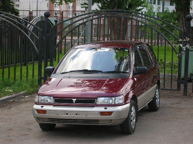 1994 Mitsubishi Space Wagon #4