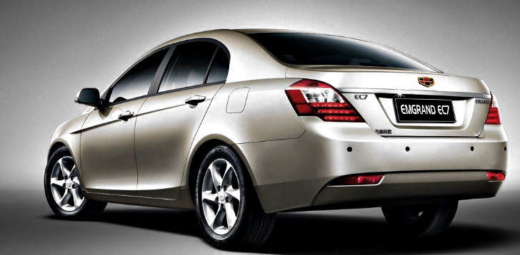 Geely  #7