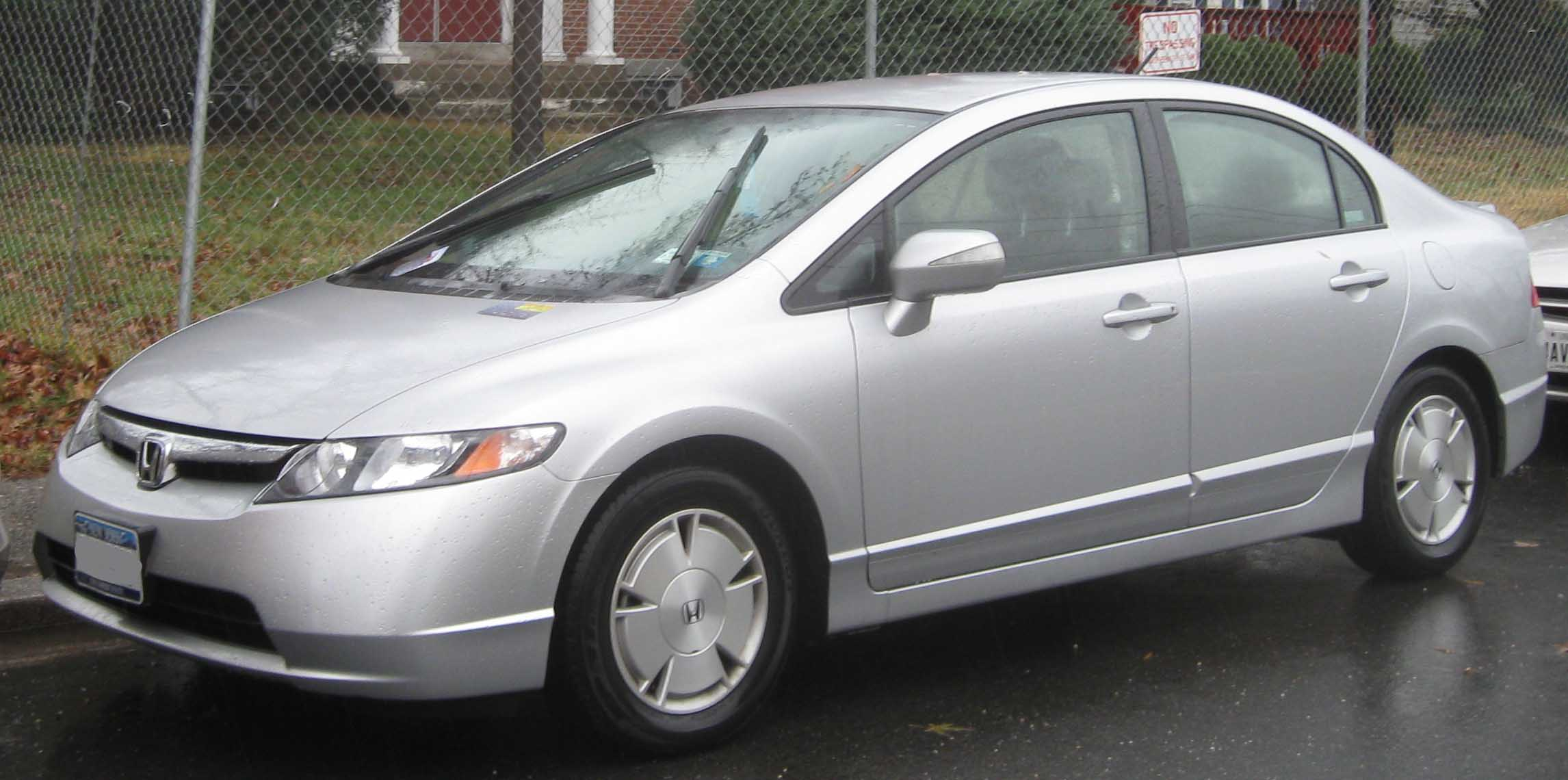 2008 Honda Civic #7