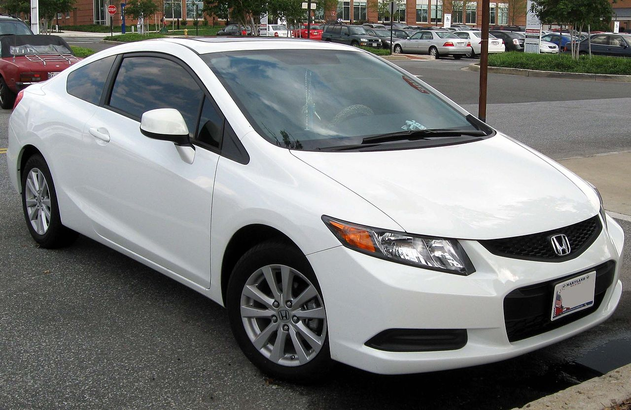 2011 Honda Civic #3