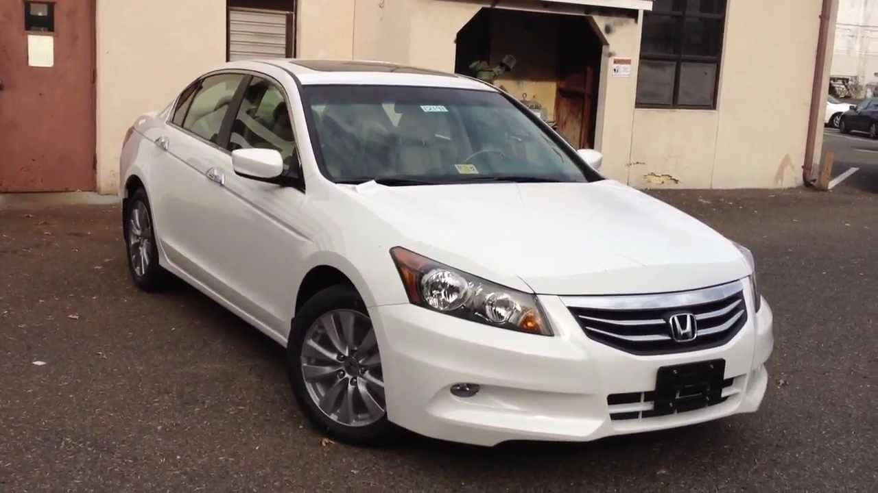 2012 Honda Accord #10