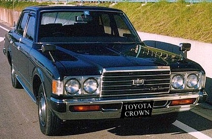 1979 Toyota Crown #2