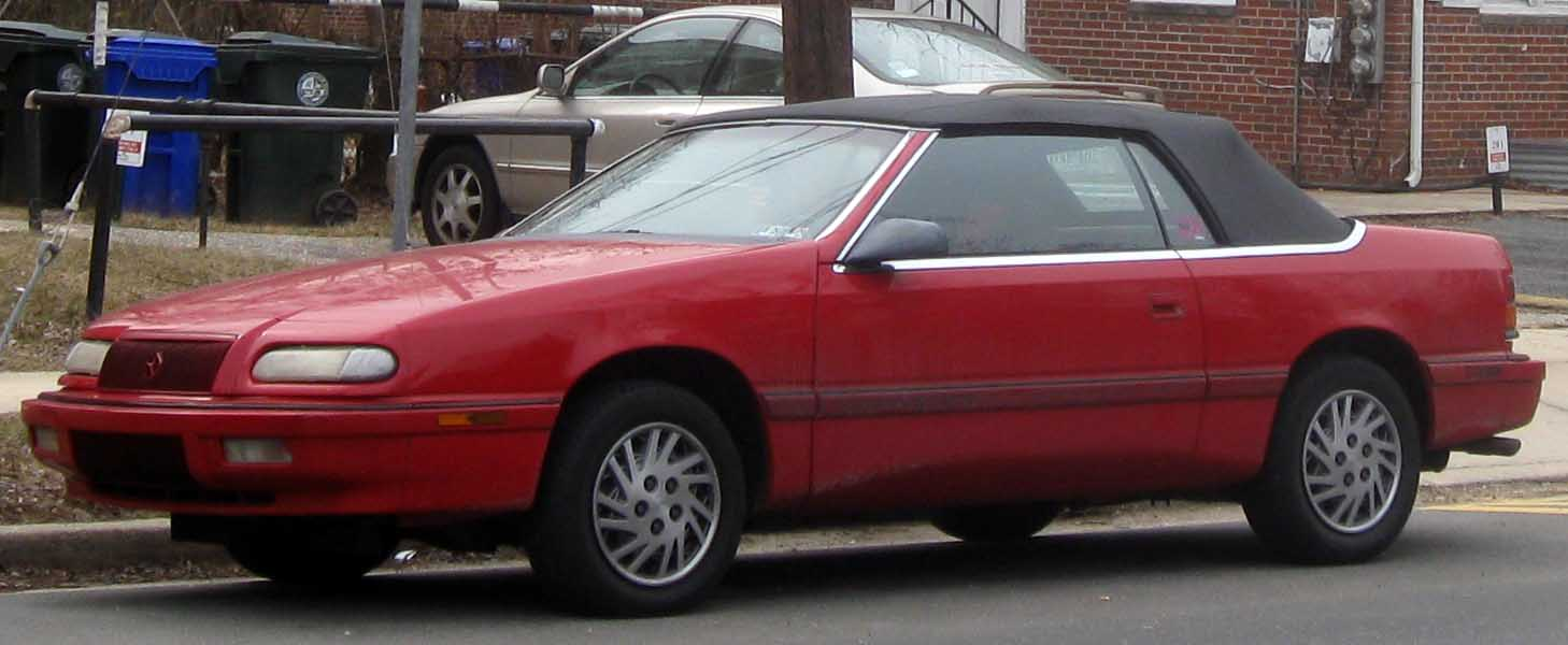 1993 Chrysler Le Baron #9