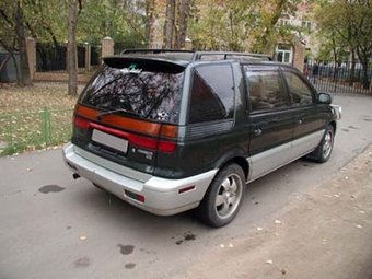 1996 Mitsubishi Space Wagon #2