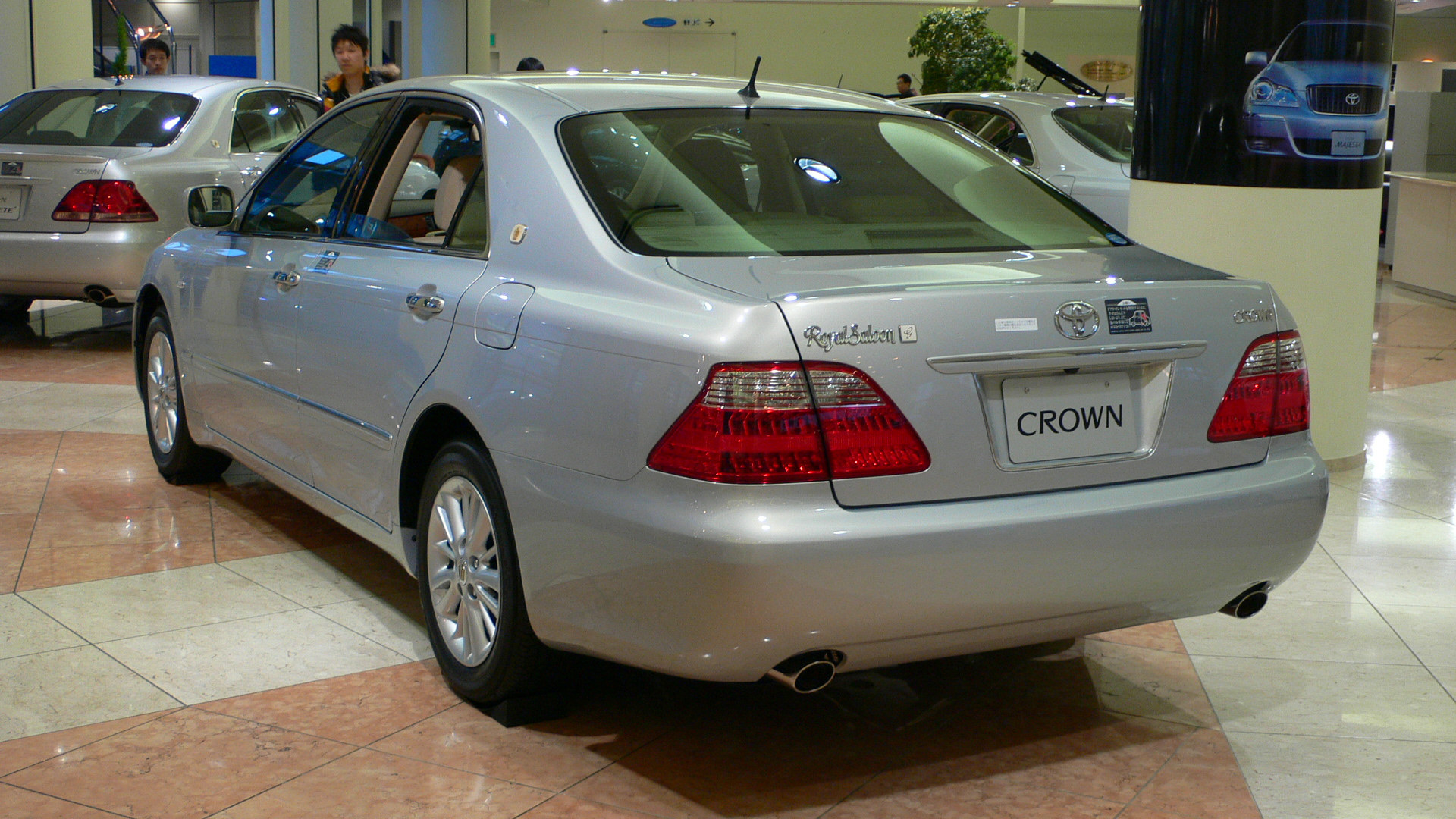 2005 Toyota Crown #4