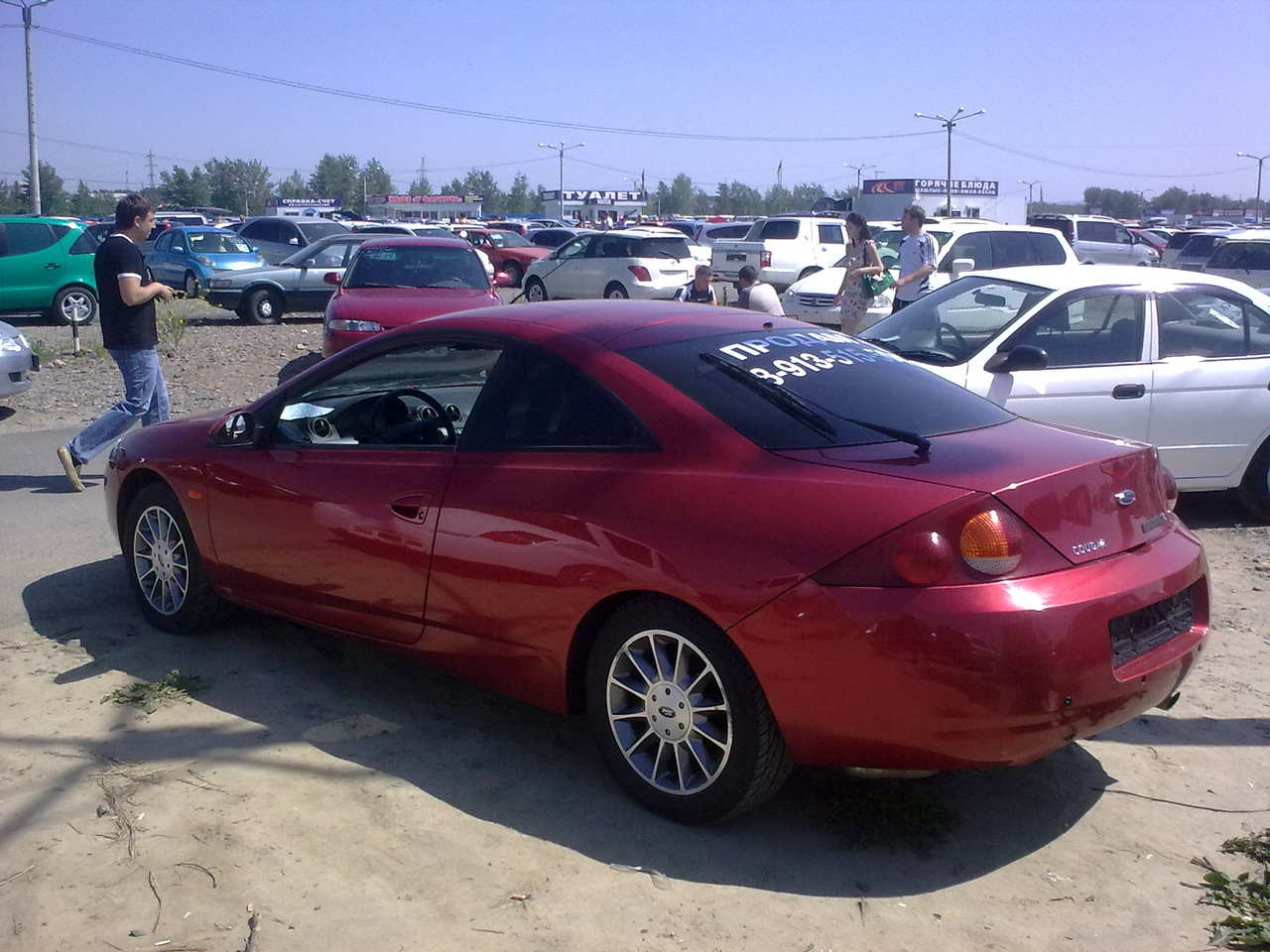 1999 Ford Cougar #5