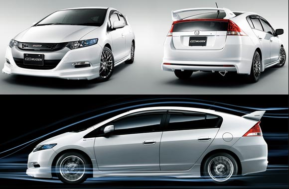 Honda Insight #10