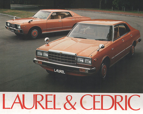 1979 Nissan Laurel #7