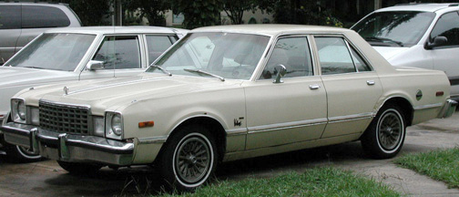 Plymouth Volare #7