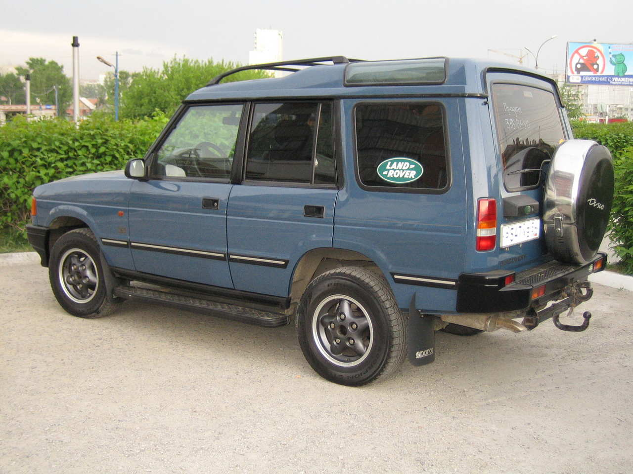 1996 Land Rover Discovery #10