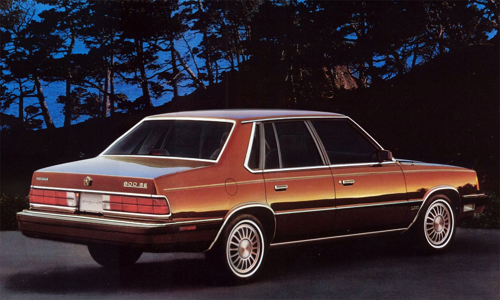 1986 Plymouth Caravelle #8
