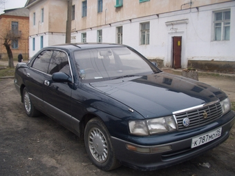 1994 Toyota Crown #3