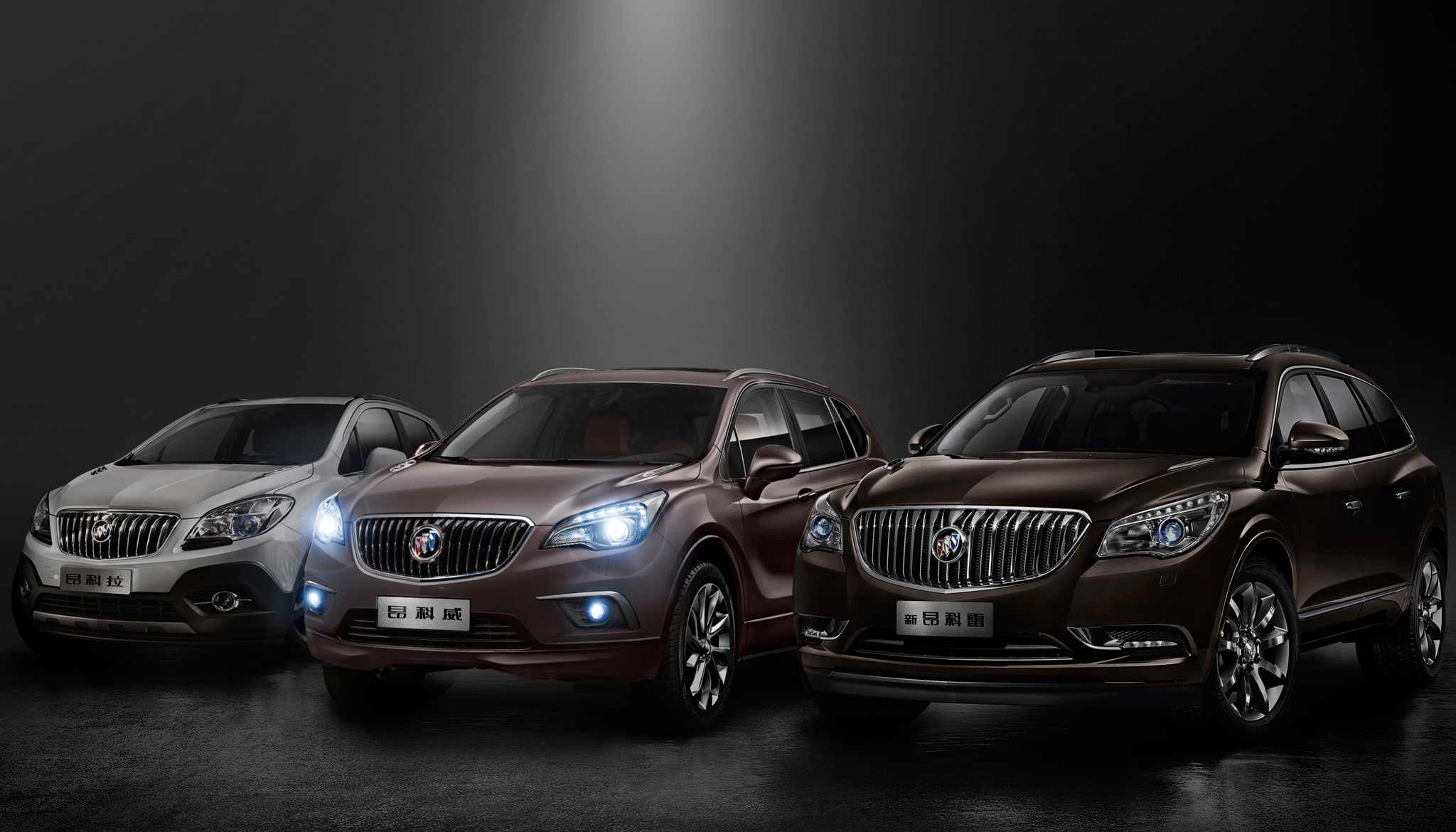 Buick Envision #9