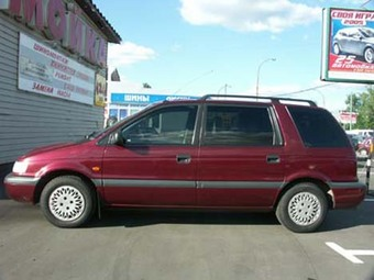 1996 Mitsubishi Space Wagon #6