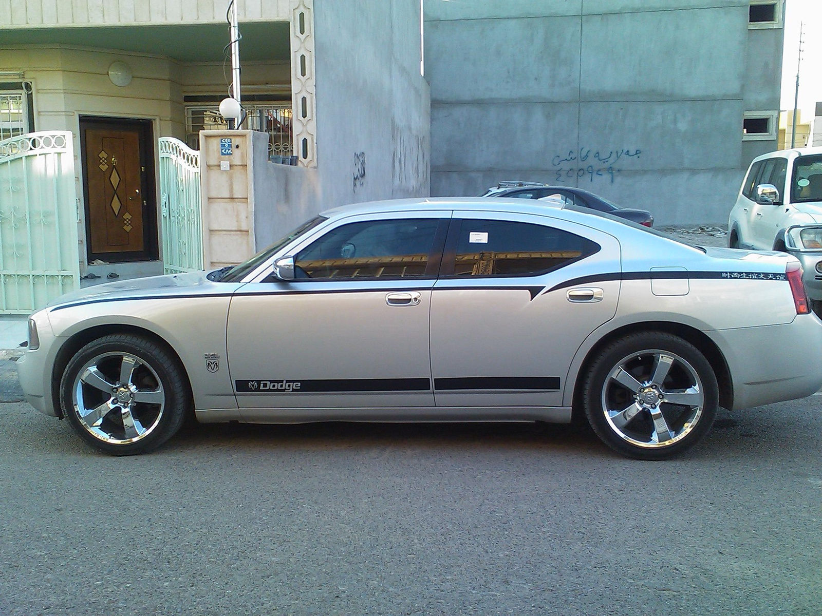 2007 Dodge Charger #17
