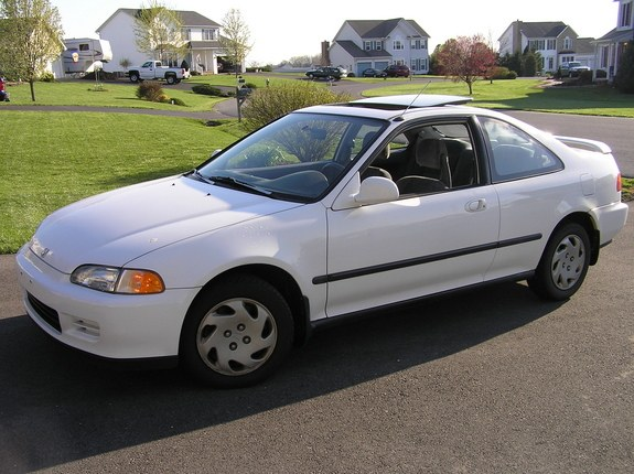 1995 Honda Civic #11