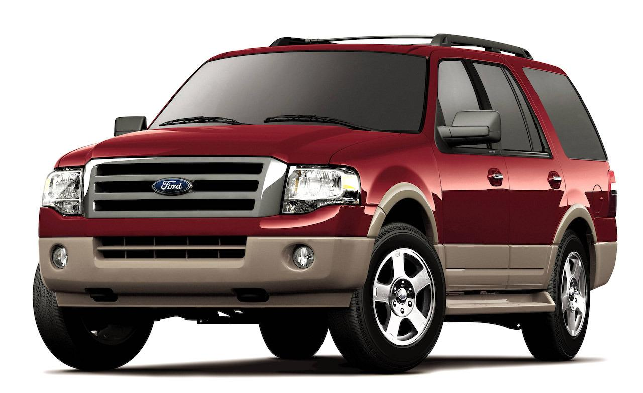 2009 Ford Expedition #5