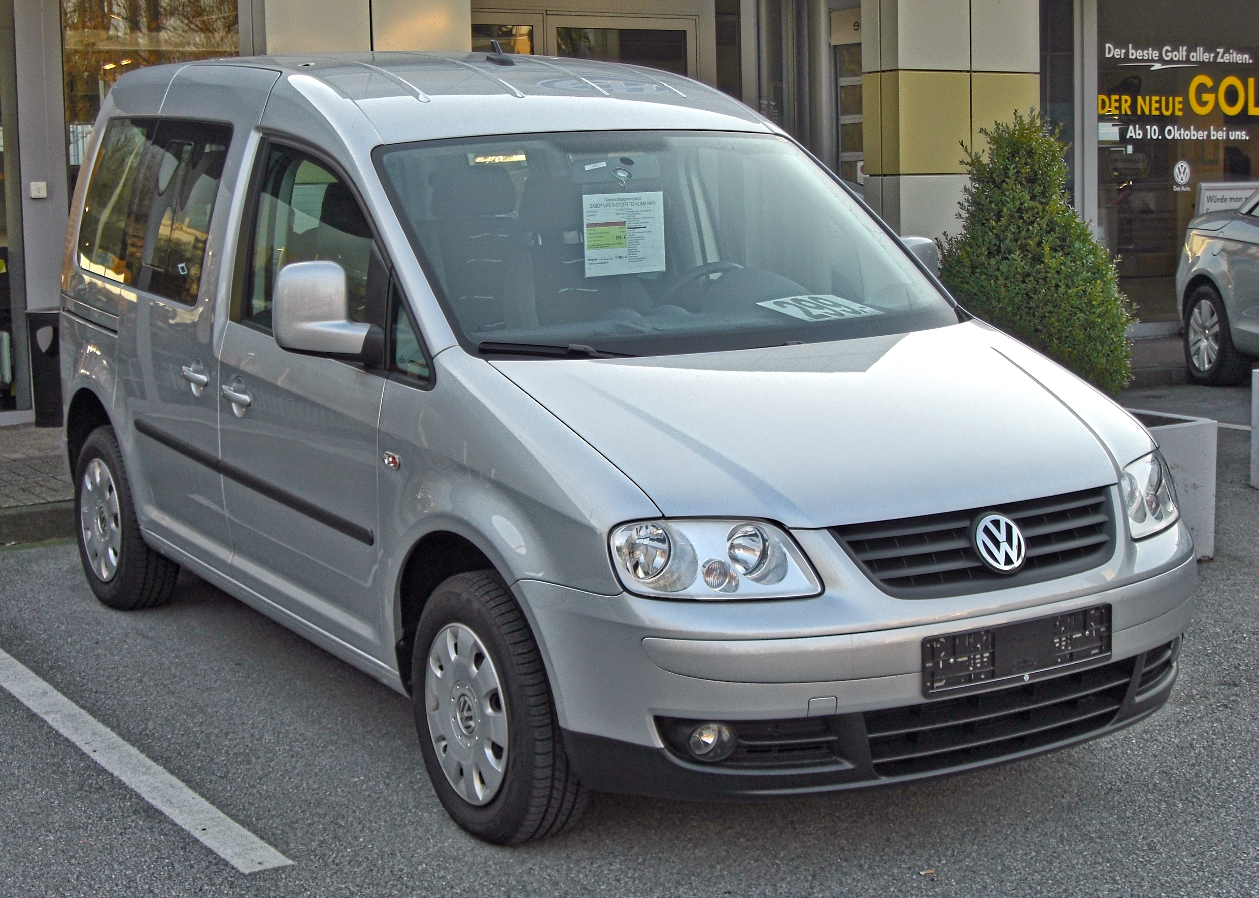 2009 Volkswagen Caddy #1