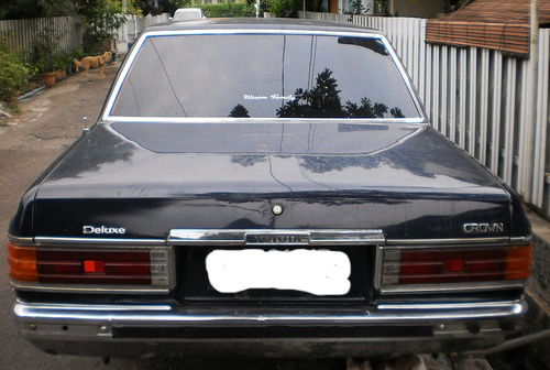 1983 Toyota Crown #9