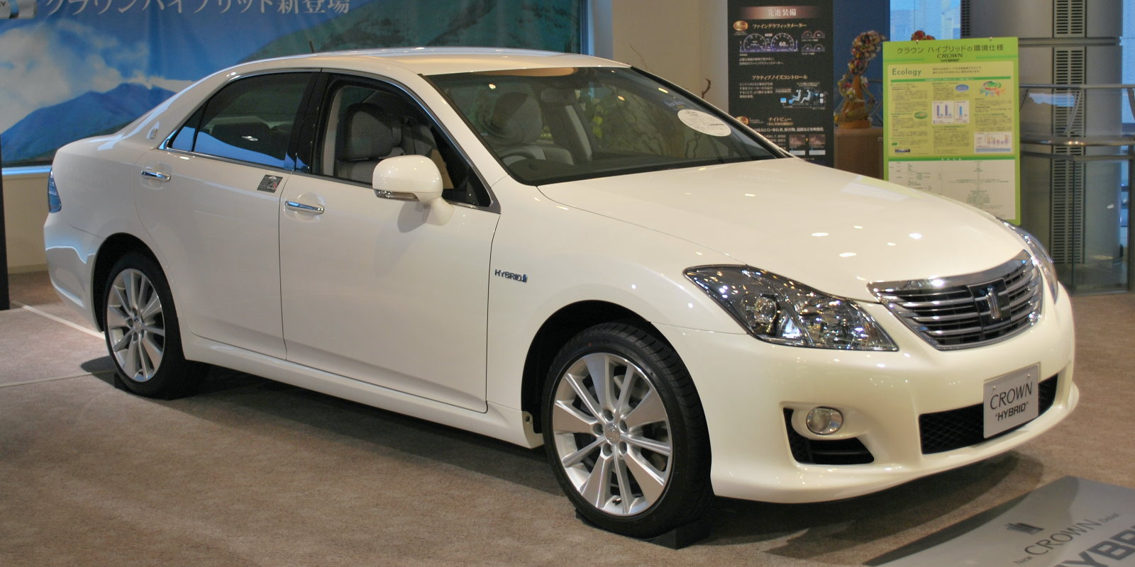 Toyota Crown #2