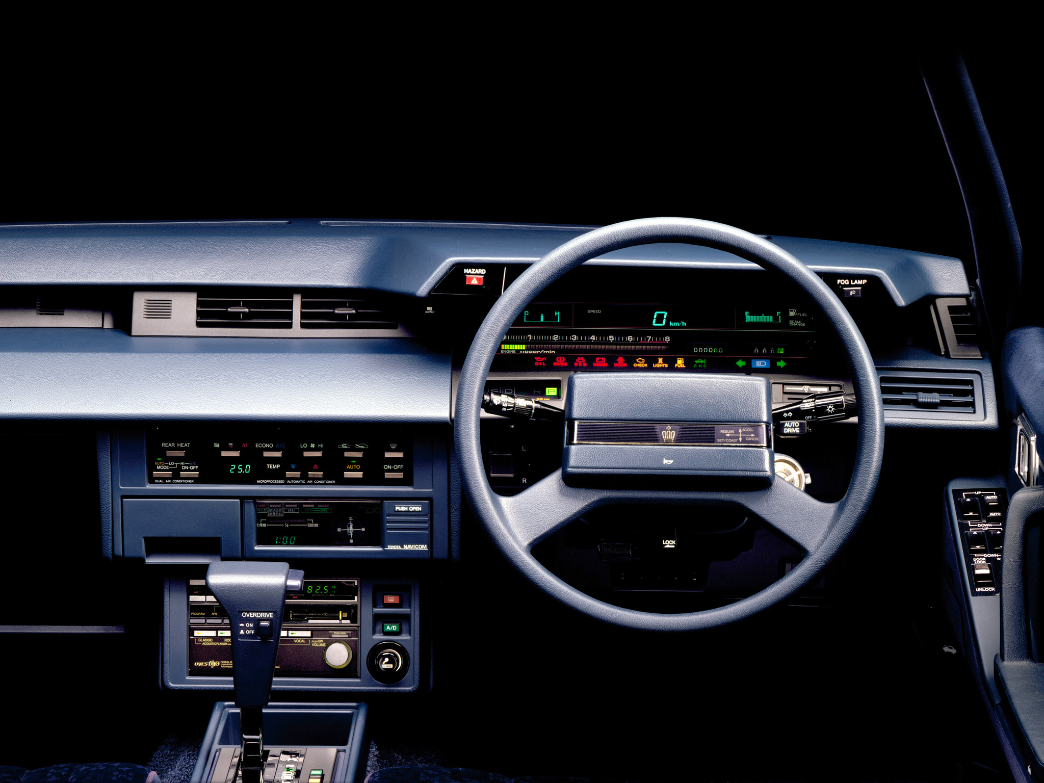 1983 Toyota Crown #5