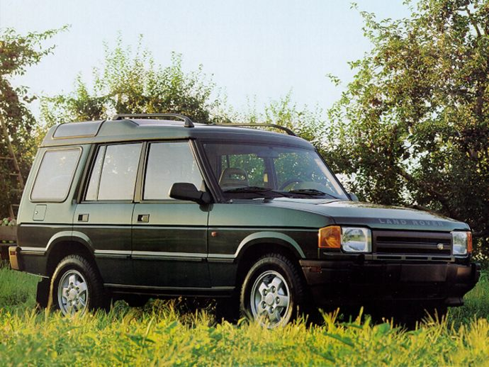 1995 Land Rover Discovery #2