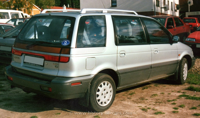 1997 Mitsubishi Space Wagon #16