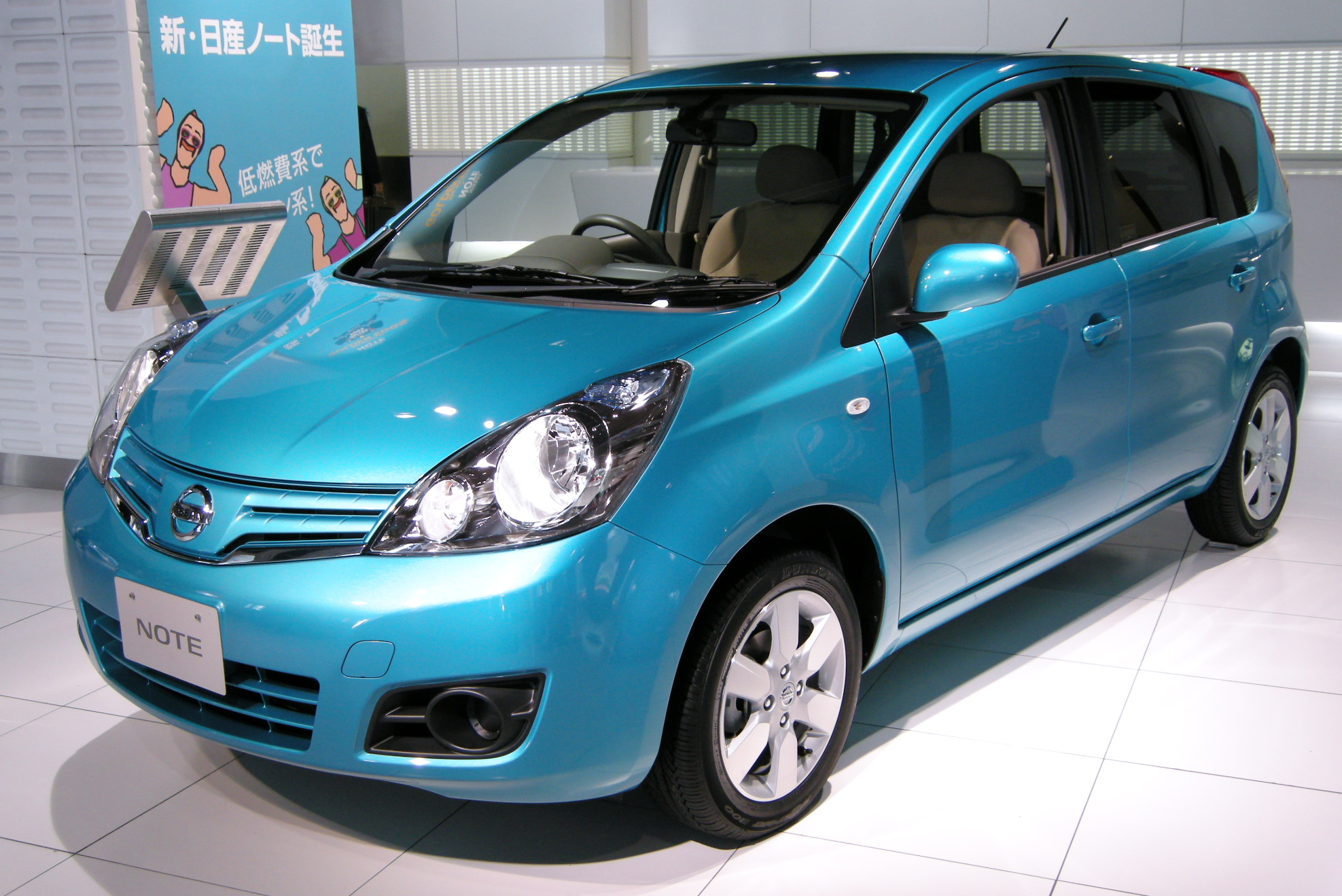 2009 Nissan Note #9