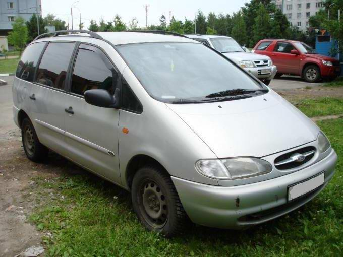 1997 Ford Versailles #15