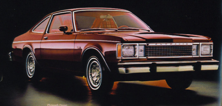 1980 Plymouth Volare #20