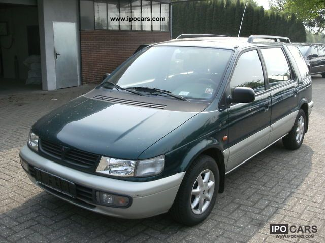 1997 Mitsubishi Space Wagon #2